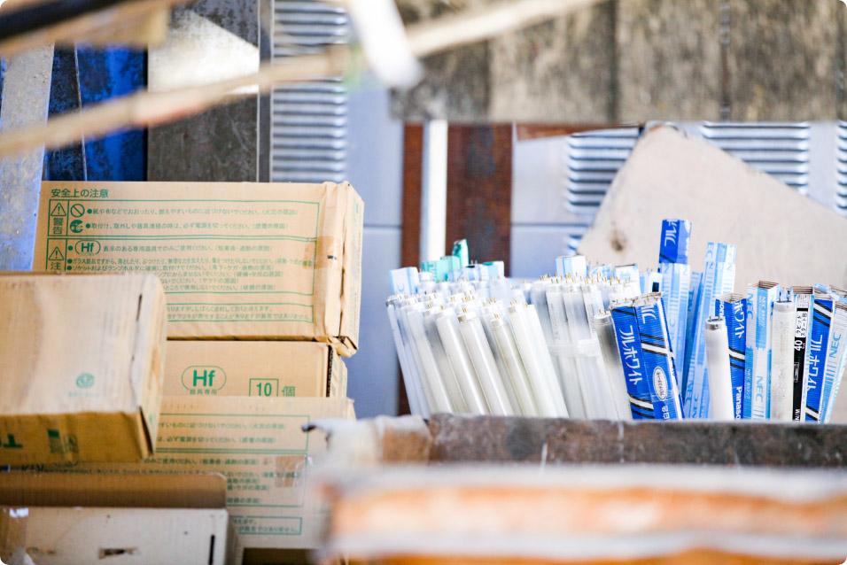 医療系廃棄物イメージ